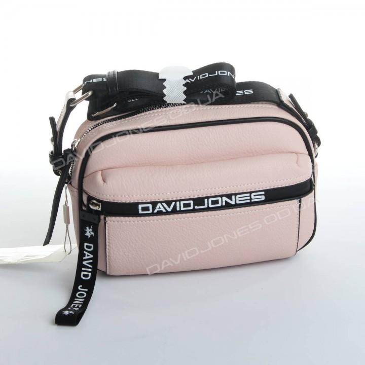 Клатч 5989-1T pink