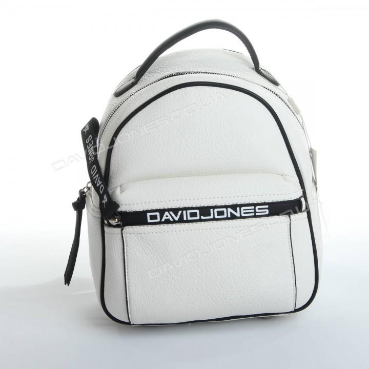 Жіночий рюкзак 5989-2T white