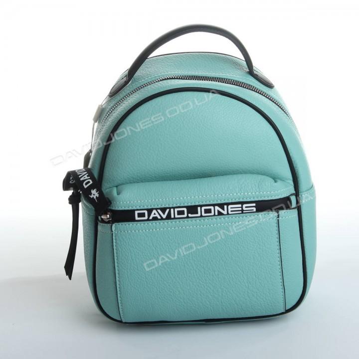 Жіночий рюкзак 5989-2T light green