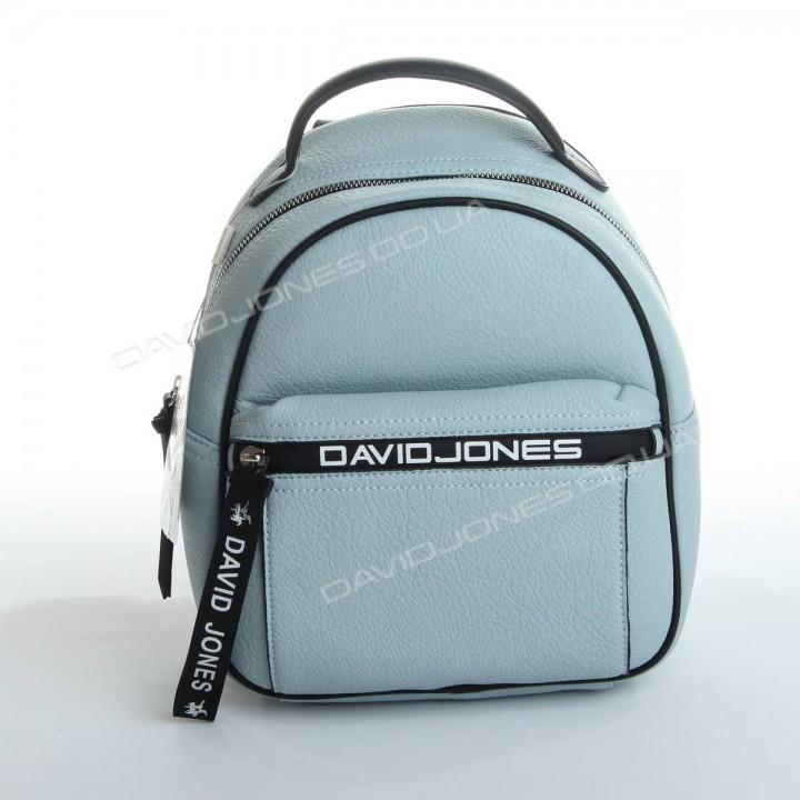 Жіночий рюкзак 5989-2T light blue