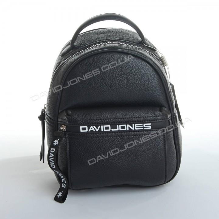 Жіночий рюкзак 5989-2T black
