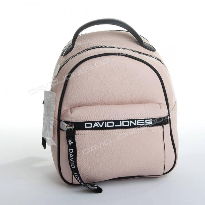 Жіночий рюкзак 5989-2T pink