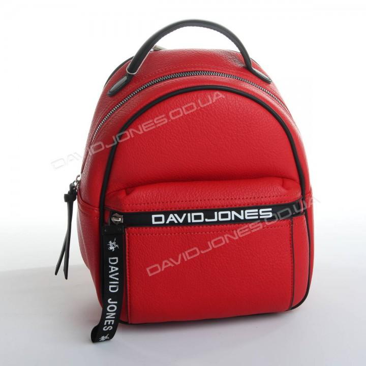 Жіночий рюкзак 5989-2T red
