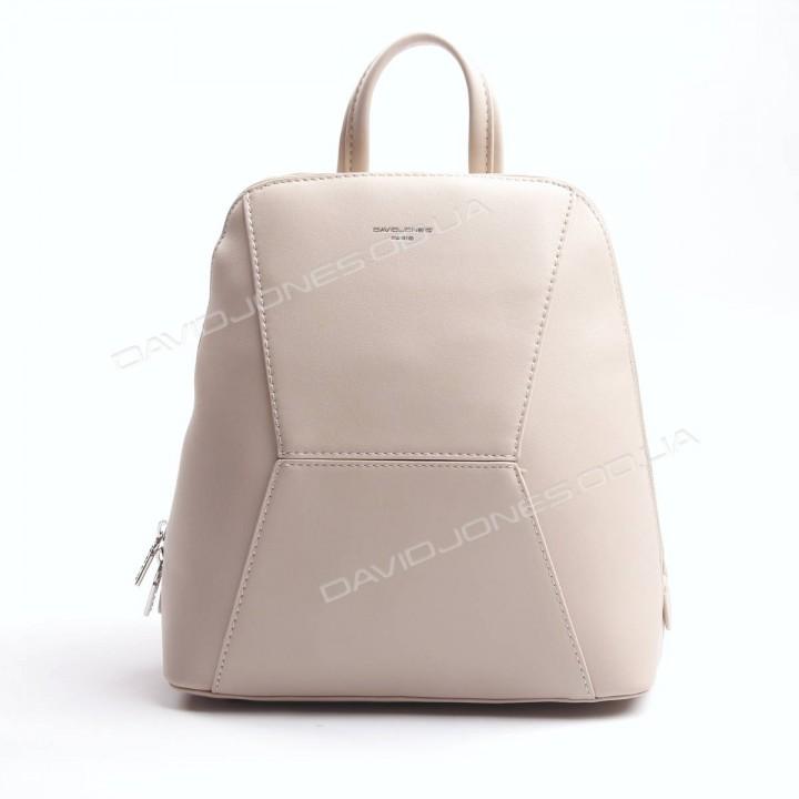 Жіночий рюкзак 5709-2T beige