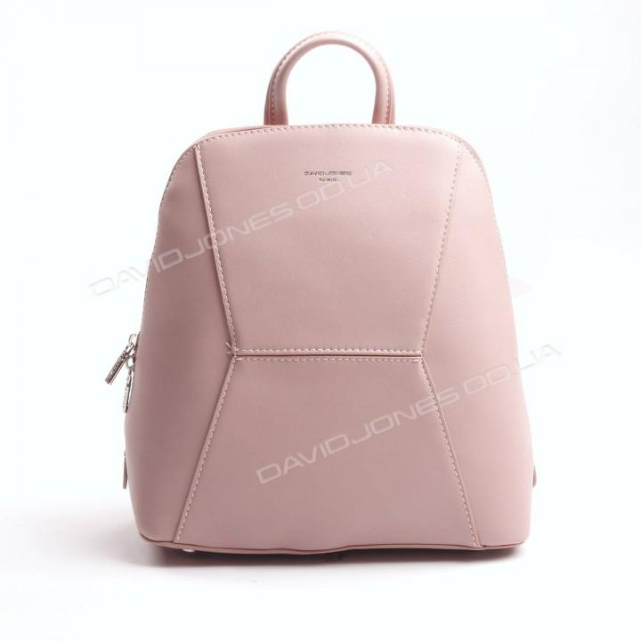 Жіночий рюкзак 5709-2T pink