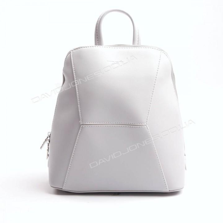 Жіночий рюкзак 5709-2T gray