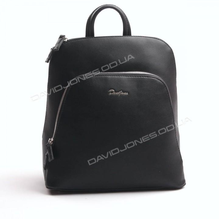 Жіночий рюкзак CM5300T black