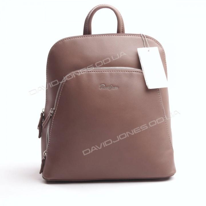 Жіночий рюкзак CM5300T dark pink