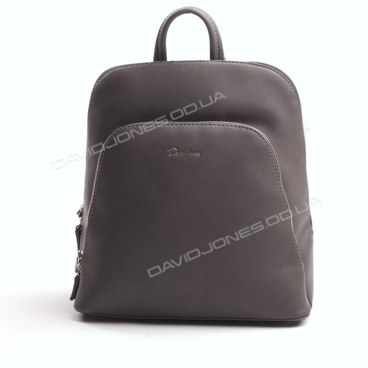 Жіночий рюкзак CM5300T gray
