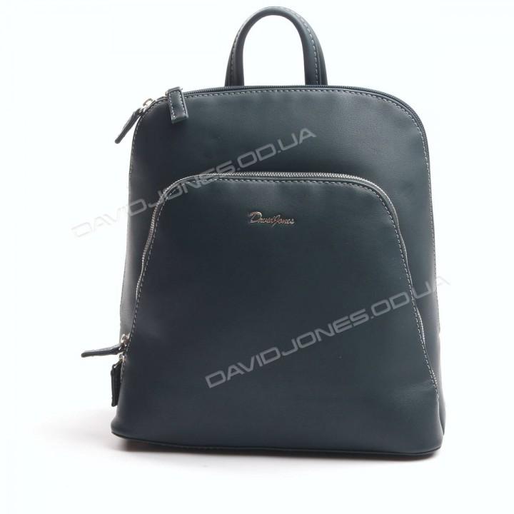 Жіночий рюкзак CM5300T dark green