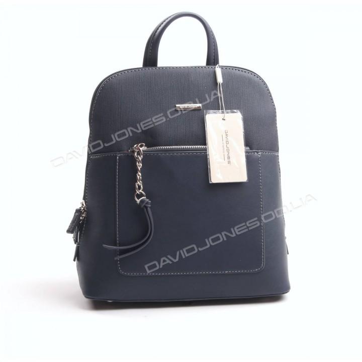Жіночий рюкзак 6109-2T dark blue