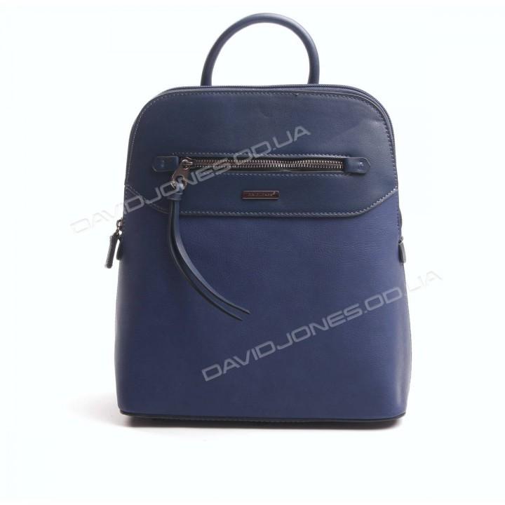 Жіночий рюкзак 6110-3T dark blue