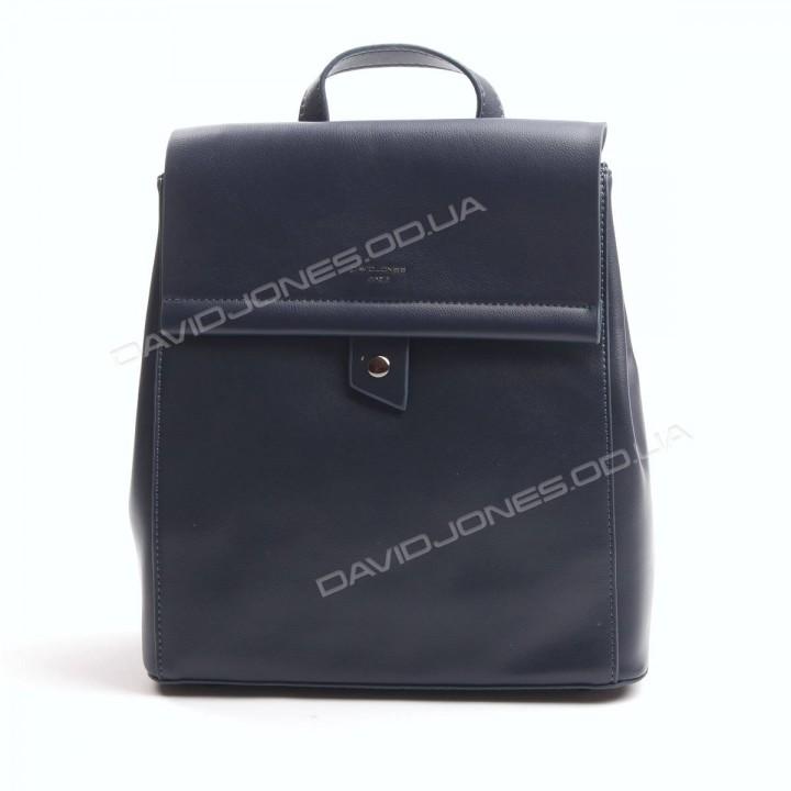 Жіночий рюкзак CM5403T dark blue