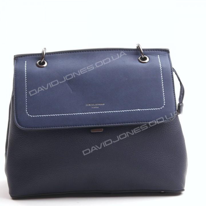 Клатч CM5381T dark blue