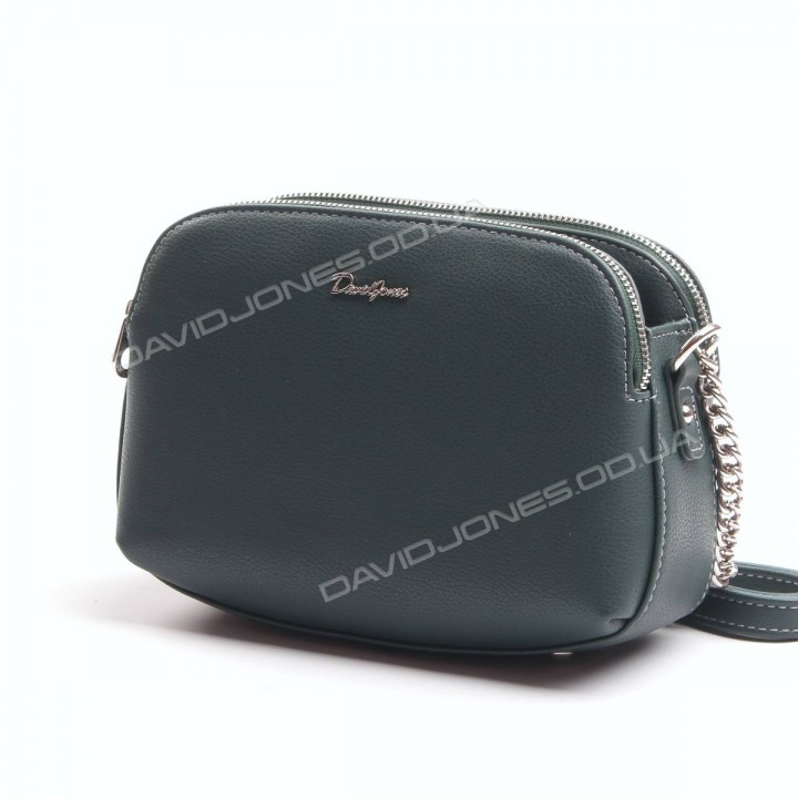 Клатч 6100-2A dark green
