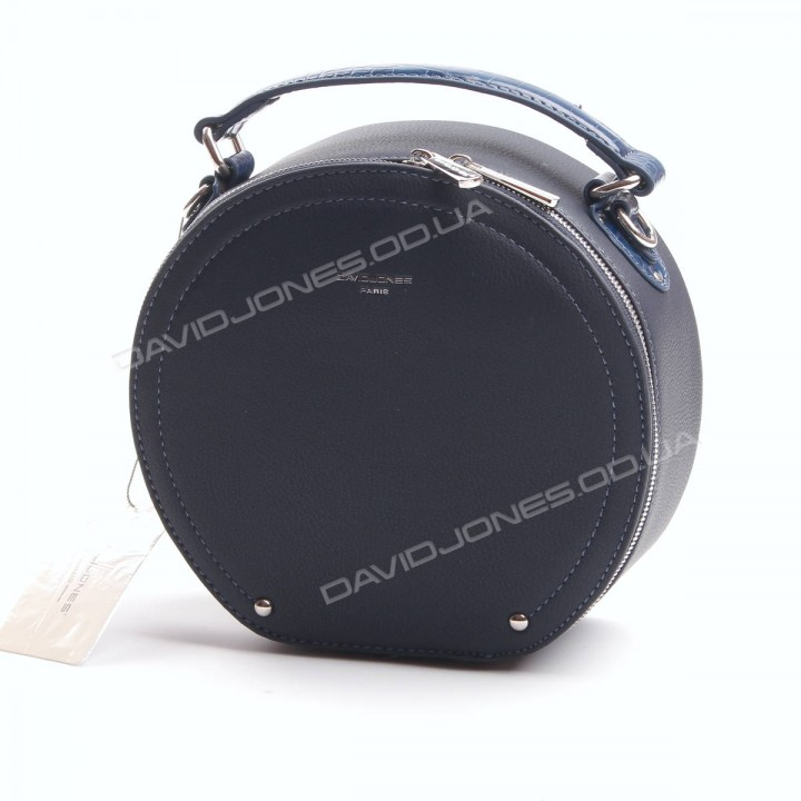 Клатч 6135-1T dark blue