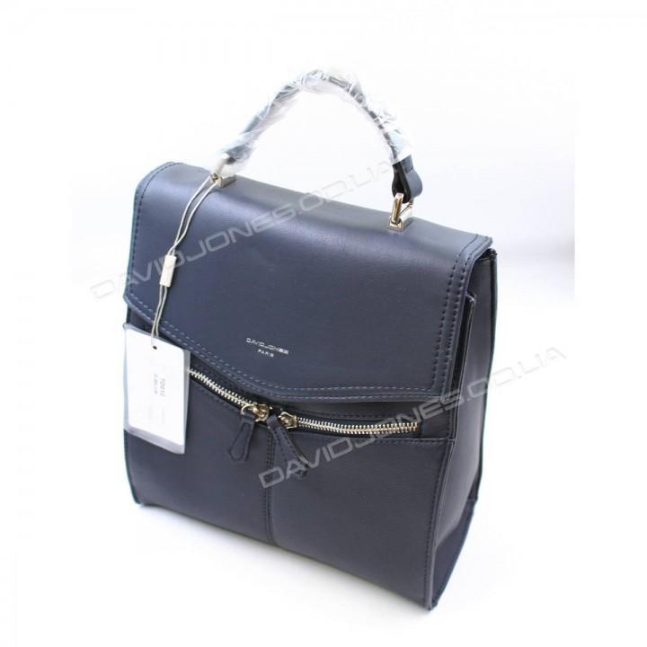 Жіночий рюкзак TD012 blue