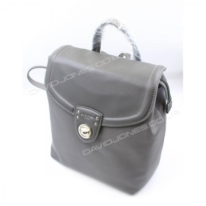 Жіночий рюкзак SF005 gray