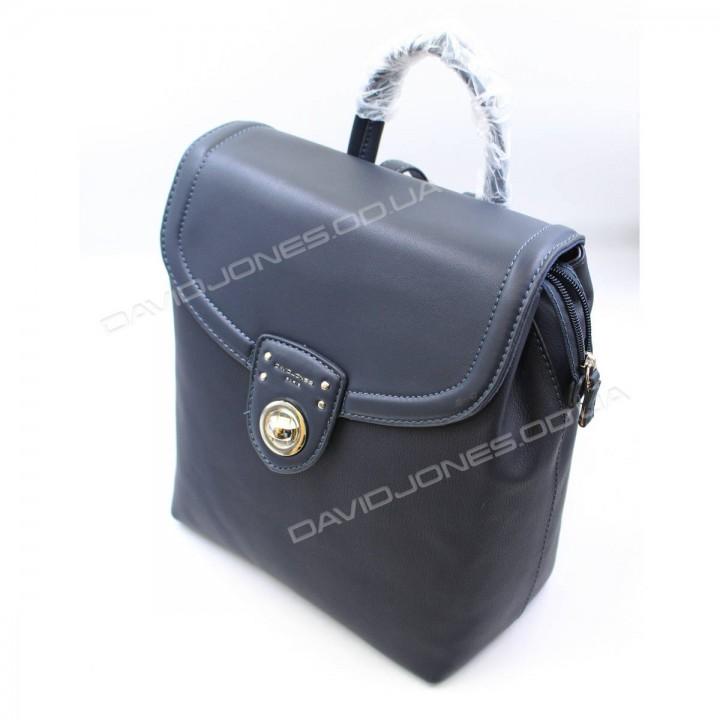Жіночий рюкзак SF005 blue