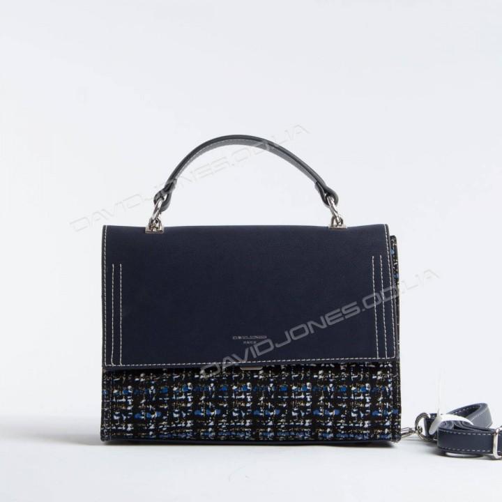 Клатч CM5471T dark blue