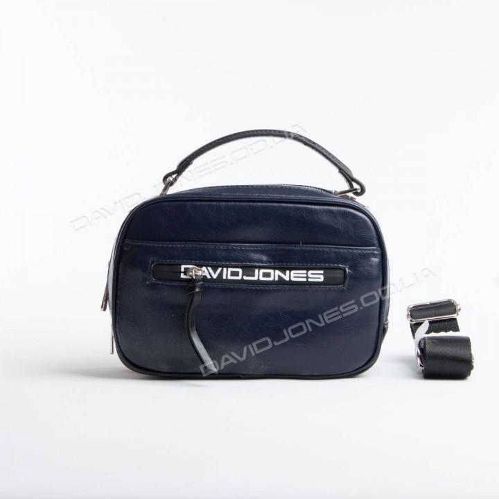 Клатч CM5462 dark blue
