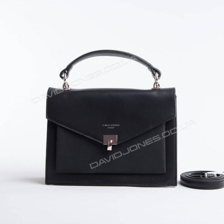 Клатч CM5363T black