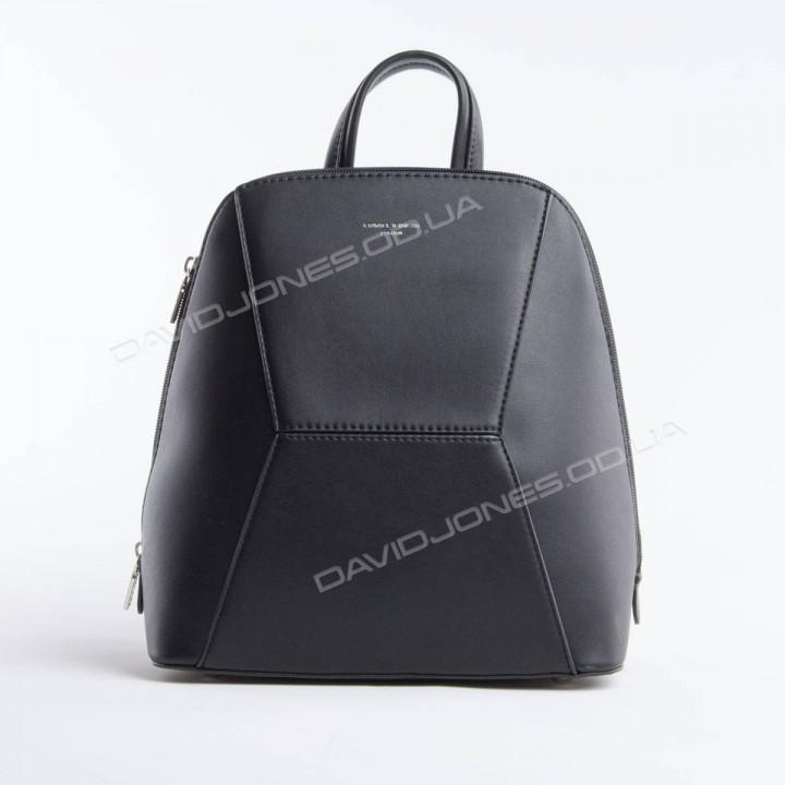 Жіночий рюкзак 5709-2T black