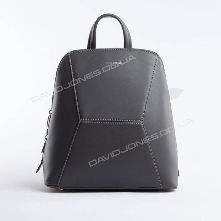 Жіночий рюкзак 5709-2T dark gray