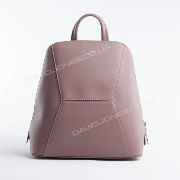 Жіночий рюкзак 5709-2T dark pink