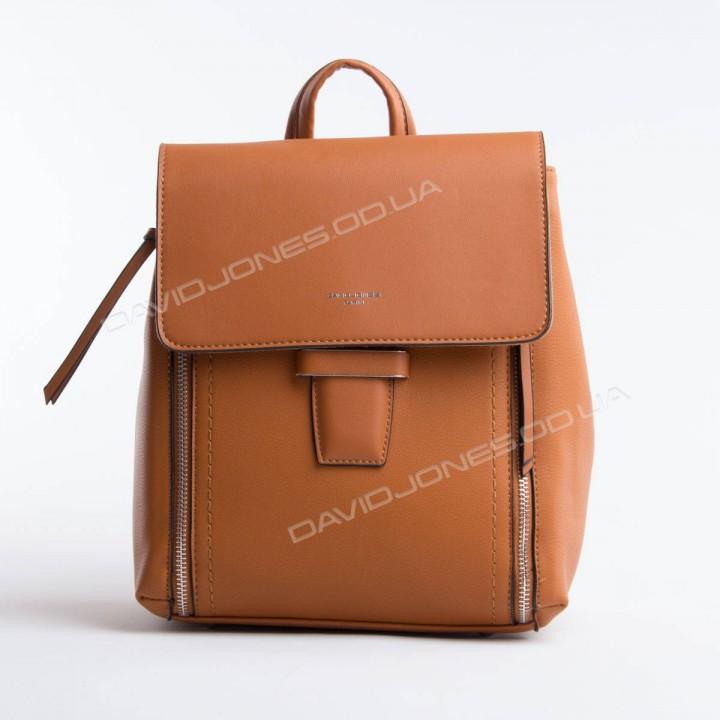 Жіночий рюкзак CM5494T cognac