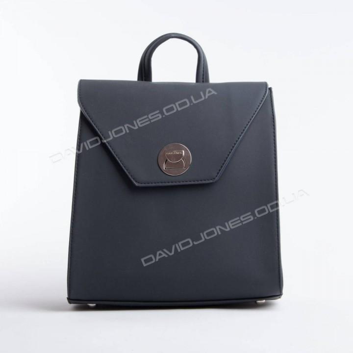 Жіночий рюкзак SF006 dark blue