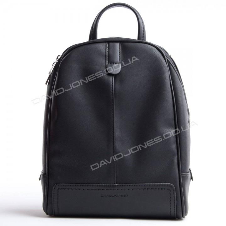Жіночий рюкзак CM5433T black
