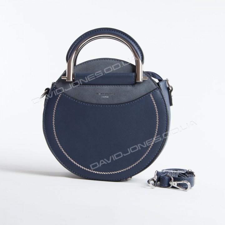 Клатч TD009 dark blue