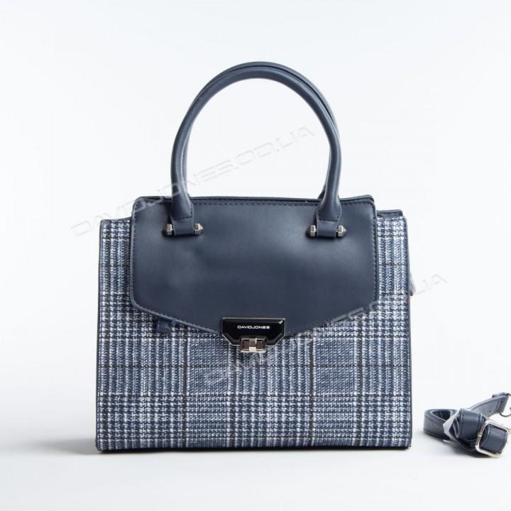 Жіноча сумка 5860-2T dark blue