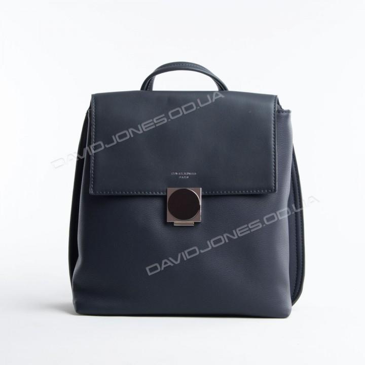 Жіночий рюкзак SK9208 dark blue