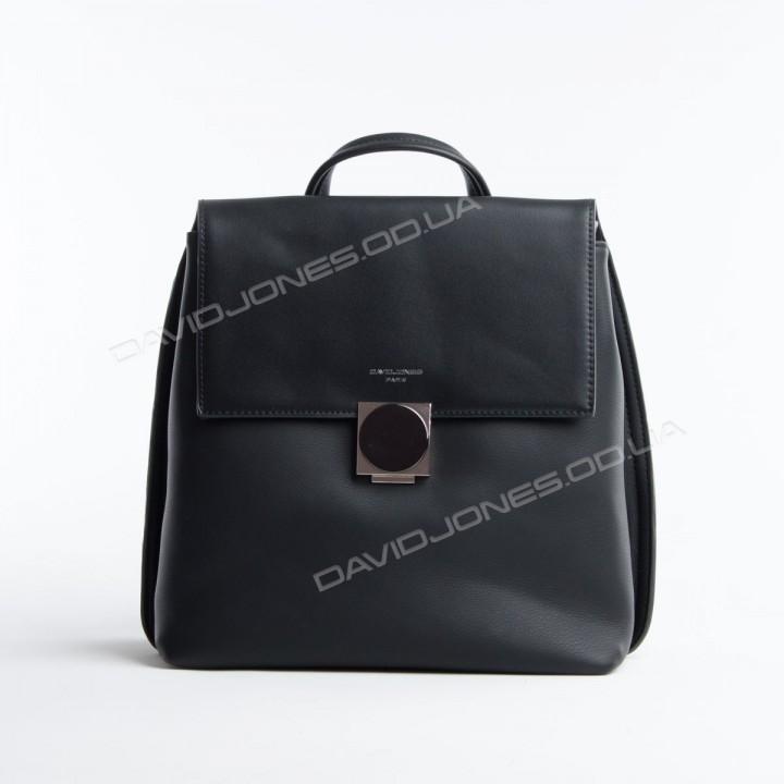 Жіночий рюкзак SK9208 black