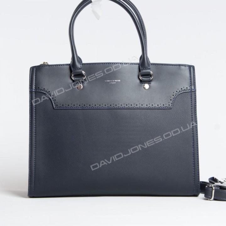Жіноча сумка CM5345T dark blue