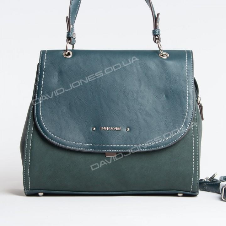 Жіноча сумка CM5464T dark green