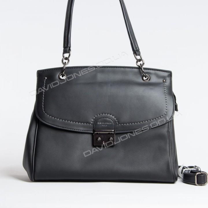 Жіноча сумка SK9239 black