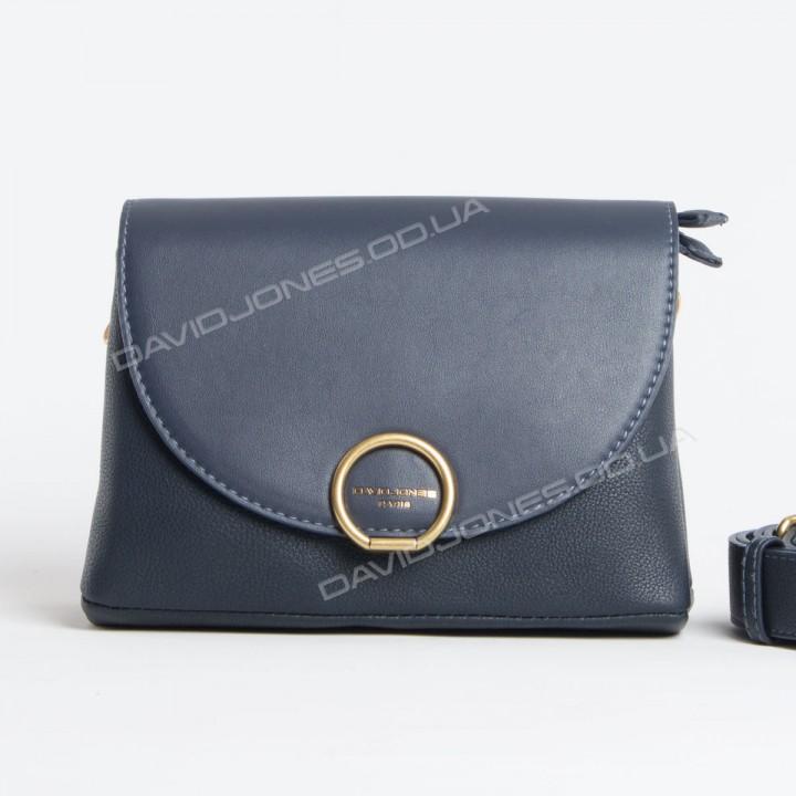 Клатч CM5430T dark blue