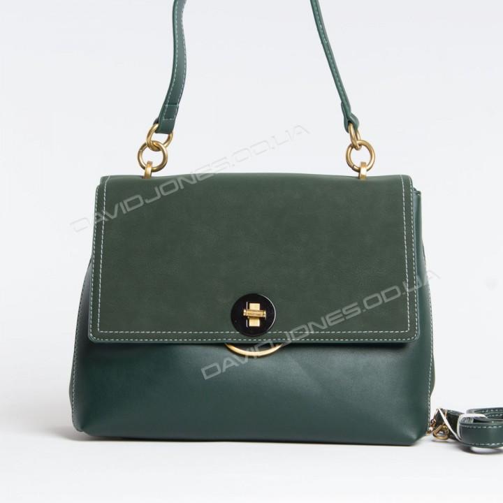 Жіноча сумка CM5417T dark green