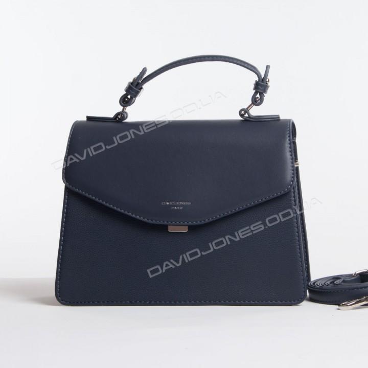 Клатч 5819-2 dark blue