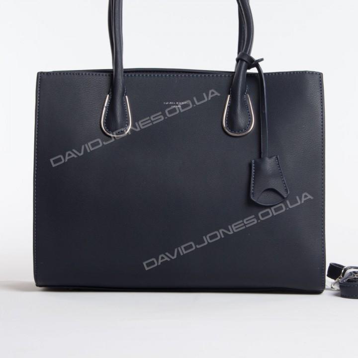 Жіноча сумка CM5362T dark blue