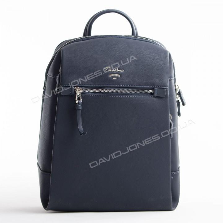 Жіночий рюкзак CM5343T blue