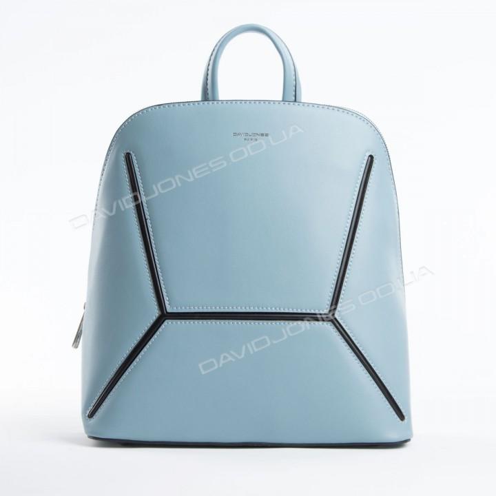 Жіночий рюкзак 6261-2T light blue
