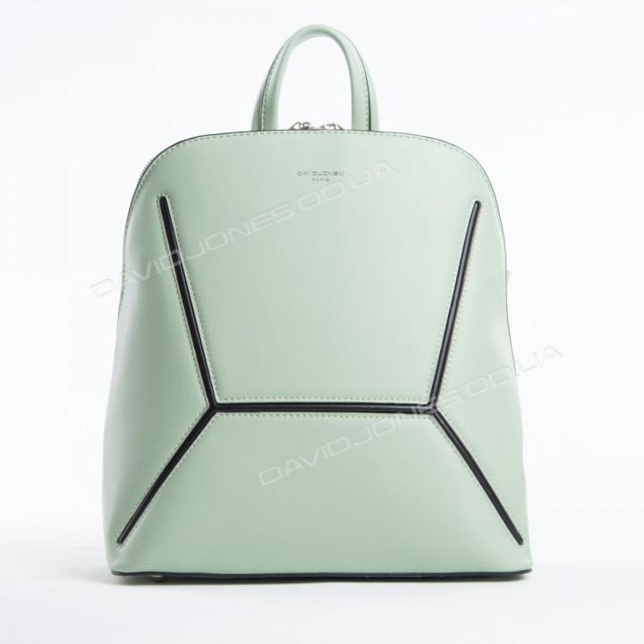 Жіночий рюкзак 6261-2T light green