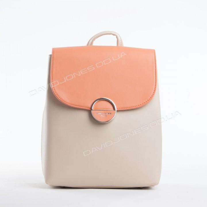 Жіночий рюкзак 6233-2T coral