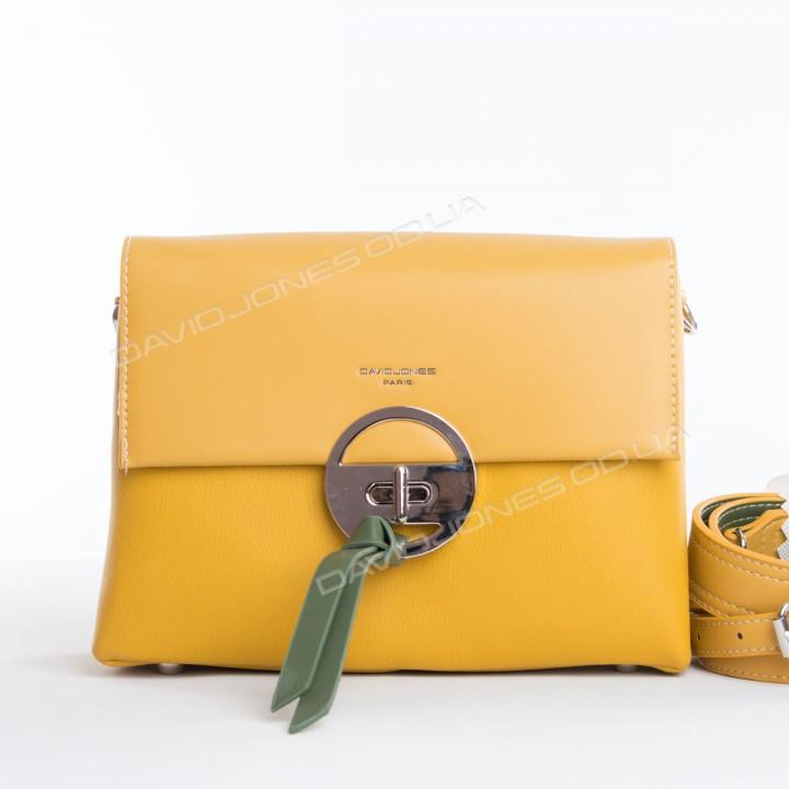 Клатч 6213-1T yellow