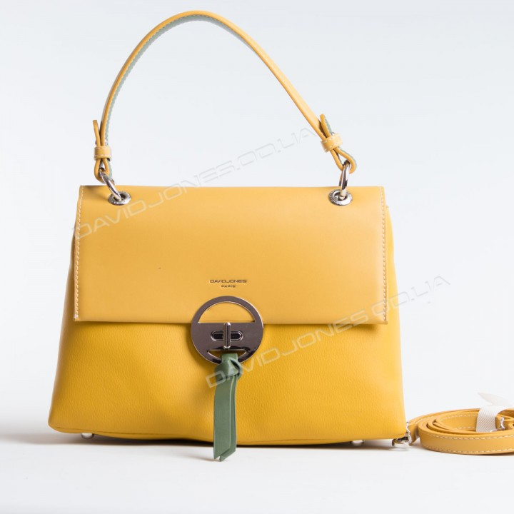 Клатч 6213-2T yellow
