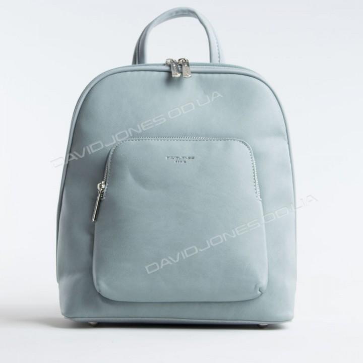 Жіночий рюкзак CM5140T light blue